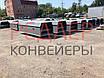 Ленточный транспортер, конвейер ленточный, фото 6