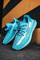 Мужские женские кроссовки Adidas Yeezy 350 V2 Bluewater