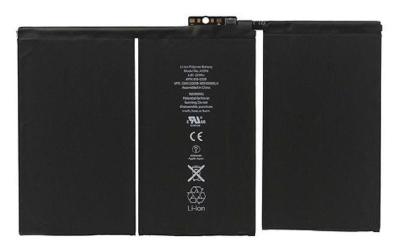 Аккумулятор для планшета Apple iPad 2 / A1395 / A1396 / A1397 / A1376 (6500 mAh) Original