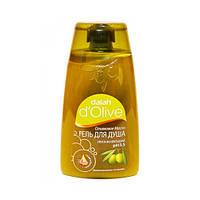 Dalan dOlive Увлажняющий гель для душа с оливковым маслом, 250мл