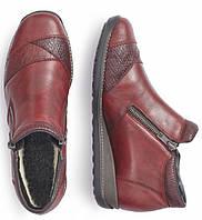 Rieker ботинки женские зима 44281-35