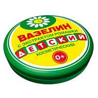 ФИТОкосметик Вазелин косметический Детский Ромашка, 10г