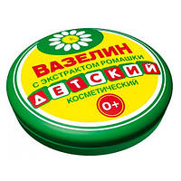 ФИТОкосметик Вазелін косметичний Дитячий Ромашка, 10г