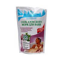 ФИТОкосметик Соль для ванн Азовского моря Успокаивающая 530 мл
