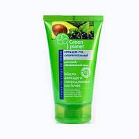 Green Planet Крем суперпитательный для сухої і збезводненої шкіри рук з маслом авокадо, 150мл