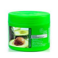 Green Planet Маска регенерирующая для сухих и поврежденных волос, 300мл