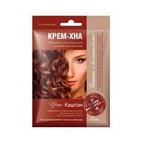 ФИТОкосметик Крем-Хна в готовом виде Каштан с репейным маслом, 50мл