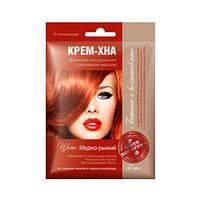 ФИТОкосметик Крем-Хна в готовом виде Медно-рыжий с репейным маслом 50мл