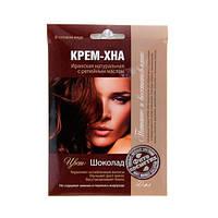 ФИТОкосметик Крем-Хна в готовому вигляді Шоколад з реп'яховою маслом 50мл