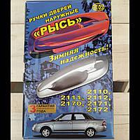 Евроручки Рысь на ВАЗ 2110 - 2112, на Приору