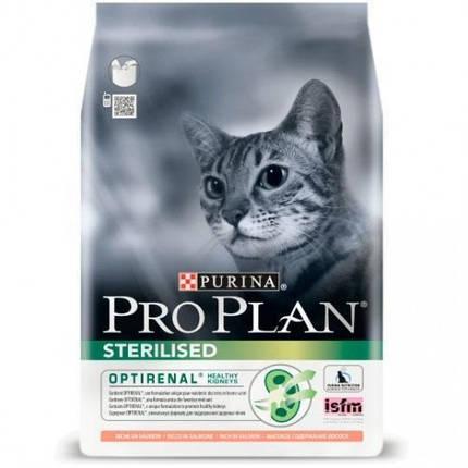 Pro Plan Cat Sterilised Salmon Сухой Корм Для Стерилизованных Кошек С Лососем, 1.5 Кг, фото 2