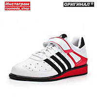 Кроссовки Adidas POWER PERFECT II G17563