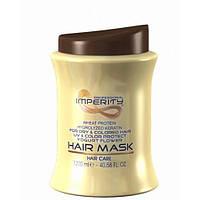 Imperity Professional Yogurt Flower маска для волосся, 1200 ml
