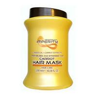 Imperity Professional Carrot маска для волосся, 1200 ml
