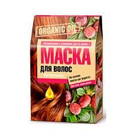 ФИТОкосметик Organic Oil Маска для волосна основе масла Ши Увлажнение и усиление роста, 90мл