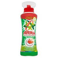 Ariel Professional пятновыводитель универсальный (1 л.)