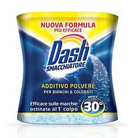 Dash пятновыводитель универсальный (1 кг.)