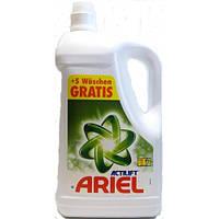 Ariel Actilift гель для стирки универсальный (65 ст.)