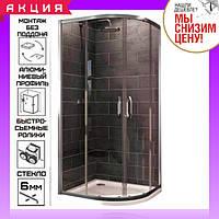 Кабина душевая полукруглая 90х90 см раздвижные двери Huppe X1 140602069321 стекло прозрачное