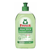 Frosch Алоэ вера средство для мытья посуды  (500 мл.)