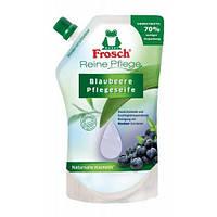 Frosch рідке мило чорниця запасна упаковка (500 мл)