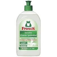 Frosch Sensetive средство для мытья посуды для чувствительной кожи (500 мл.)
