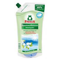 Frosch ополаскиватель с экстрактом хлопка (1л)