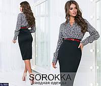 Платье - костюм с юбкой- футляр и блузой арт 102020