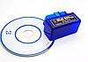 Сканер помилок авто діагностика ELM327 V1.5 OBD2 Bluetooth
