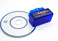 Сканер помилок авто діагностика ELM327 V1.5 OBD2 Bluetooth, фото 1