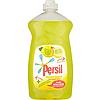Persil Лимон засіб для миття посуду (500 мл)