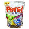 Persil Duo-Caps капсулы для стирки цветного (32шт.)