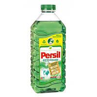 Гель Persil Eco универсальный 25 стирок