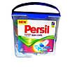 Persil Duo-Caps капсули для прання кольорової (56шт.)