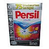 Persil BusinessLine стиральный порошок для цветного белья 75 стирок (6 кг.)
