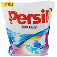 Persil Duo-Caps капсулы для стирки цветного (45шт.)