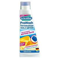 Dr.Beckmann Pre-Wash пятновыводитель  с щеткой 250 ml
