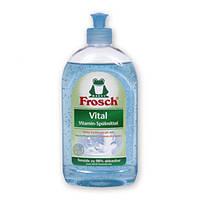 Frosch Vital концентрированное средство для мытья посуды 500 ml