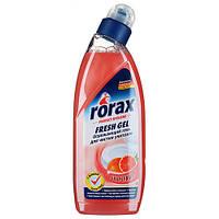 RORAX Гель освежающий для чистки унитазов грейпфрут, 750 мл