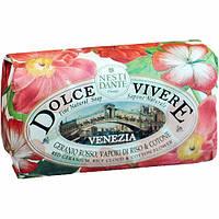 Мыло Nesti Dante Сладкая жизнь Венеция