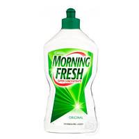 Morning Fresh Средство для мытья посуды Original, 450 мл