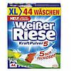 Стиральный порошок WeiBer Riese универсальный 44 стирки