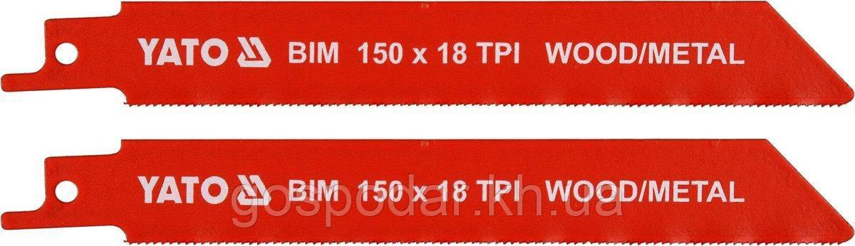 Полотна по дереву и металлу би-металлические для сабельной пилы 150 мм 2 шт Yato YT-33931