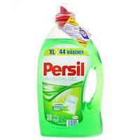 Гель Persil универсальный 44 стирки
