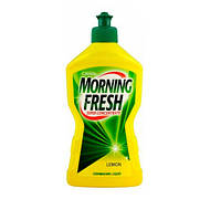 Morning Fresh Lemon cредство для мытья посуды 650 ml