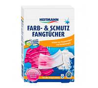 Heitmann салфетки для защиты цвета и линяния при стирке 15шт