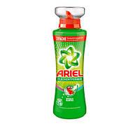 Ariel пятновыводитель 0,5 л