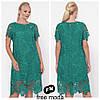 Праздничное женское платье из ирландского кружева больших размеров 52-58, фото 2