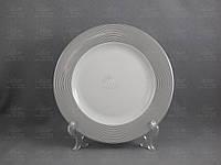 Cmielow Набор тарелок десертных Yvonne E520 19см