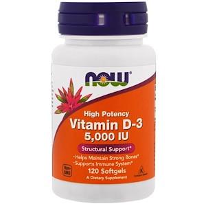Вітамін D-3, 5000 МО, 120 капсул Now Foods
